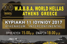 WABBA World Hellas 2017