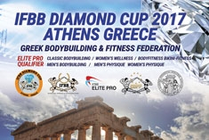 Diamond Cup Athens Greece 2017