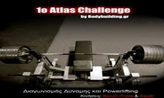 1o Atlas Challenge 2011 by Bodybuilding.gr