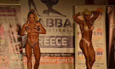 WABBA Int. Πρωτάθλημα 2019 - Ms Fitness & Ms Body