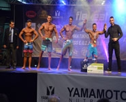 Overall Mens Physique