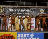 NABBA Overall Bodybuilding