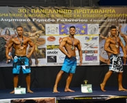 Men's Physique Juniors